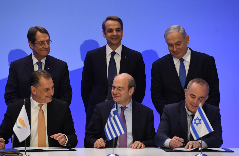East-Med gas deal signed by Cyprus, Greece and Israel, January 2020 (photo credit: HAIM ZACH/GPO)