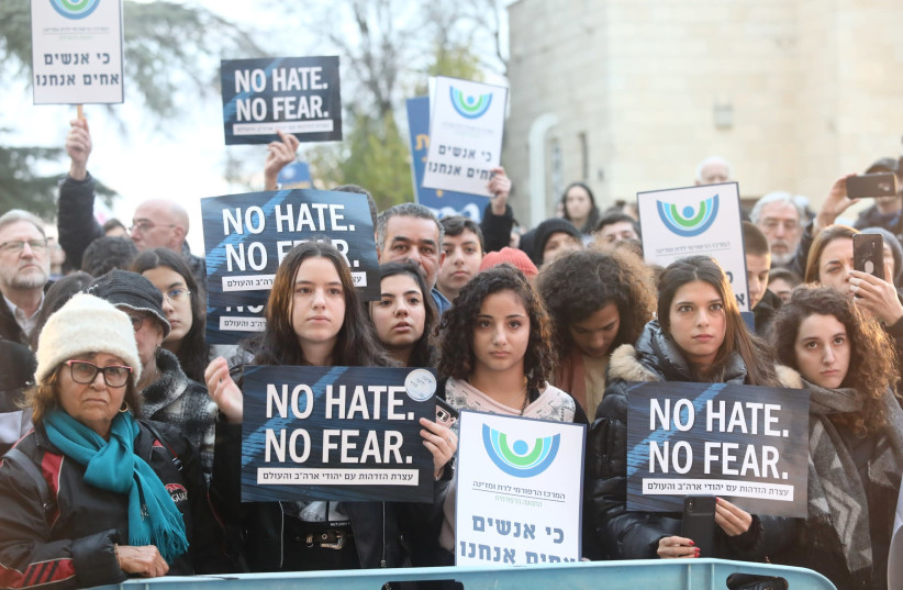 """Attendees of the """"No Hate No Fear"""" rally against antisemitism, Jerusalem, January 5, 2020 (photo credit: MARC ISRAEL SELLEM/THE JERUSALEM POST)"""