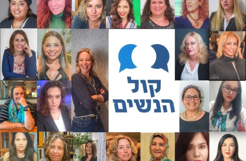 The new women's party Kol Hanashim (Voices of Women) (photo credit: KOL HANASHIM)