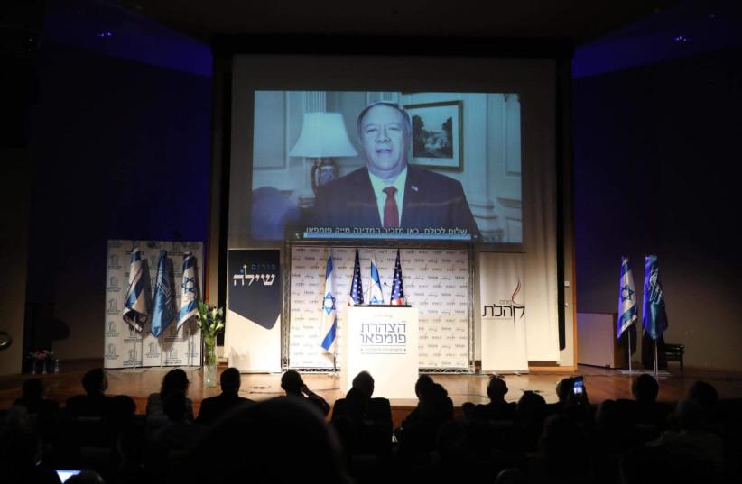 Prime Minister Benjamin Netanyahu speaks at the Kohelet Policy Forum, Jerusalem, January 8, 2020. (photo credit: MARC ISRAEL SELLEM)