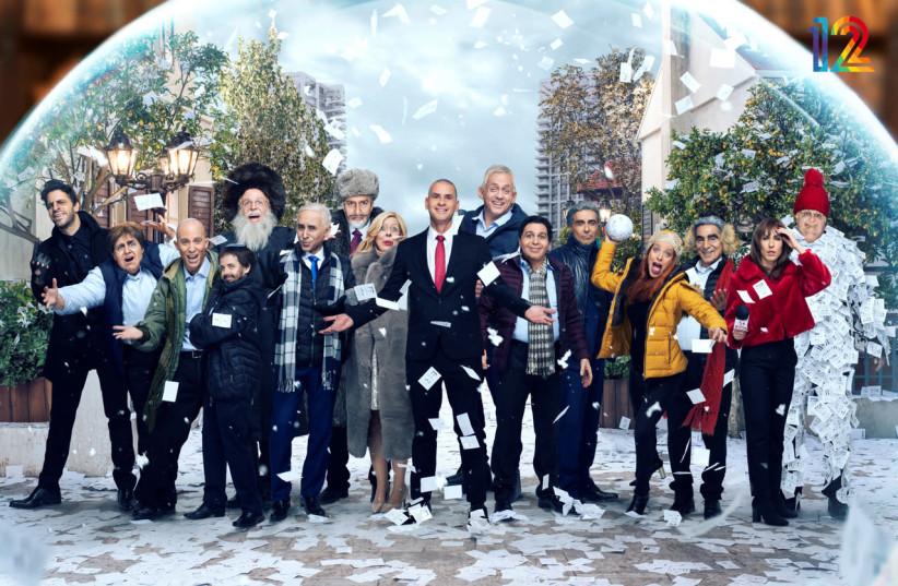 Eretz Nehederet spoofs absurd political reality (photo credit: MOSHE NACHMOVICH)
