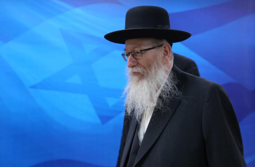 UTJ leader Yaakov Litzman attends the weekly cabinet meeting, January 2020. (photo credit: ALEX KOLOMOISKY / POOL)
