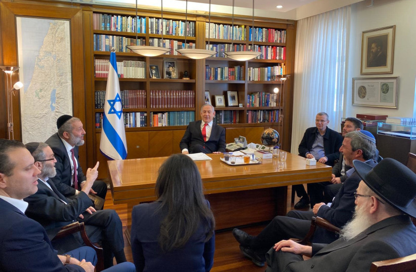 Prime Minister Benjamin Netanyahu meets with right bloc leaders (photo credit: LIKUD)