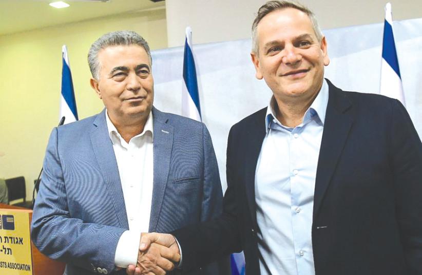 LABOR'S AMIR PERETZ (left) and Meretz leader Nitzan Horowitz join forces on Monday. (photo credit: LABOR-GESHER PARTY SPOKESPERSON)
