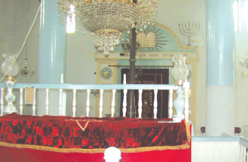 THE EXTERIOR of the synagogue in Trikala was recently daubed with antisemitic graffiti. (photo credit: Wikimedia Commons)