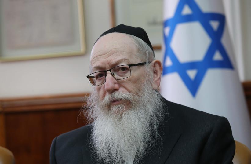 UTJ leader Ya'aov Litzman attends the weekly cabinet meeting, January 2020. (photo credit: ALEX KOLOMOISKY / POOL)