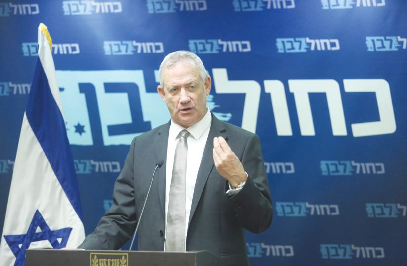 Benny Gantz  (photo credit: MARC ISRAEL SELLEM/THE JERUSALEM POST)
