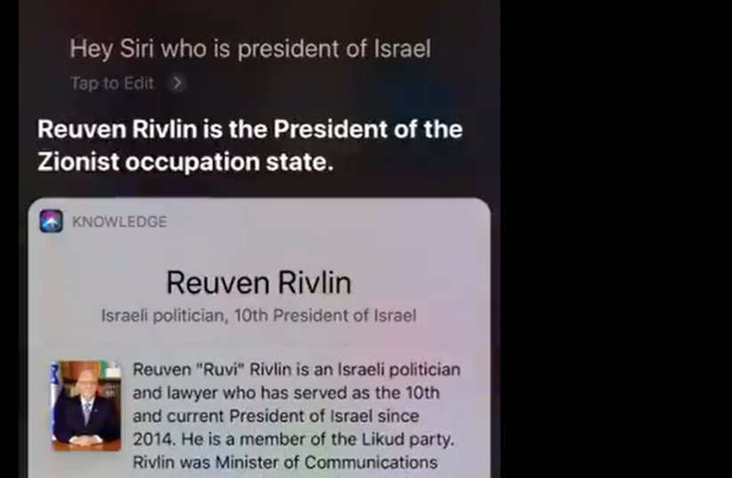 """Apple's Siri calling Rivlin the """"President of the Zionist Occupation State"""" (photo credit: TWITTER SCREENSHOT)"""