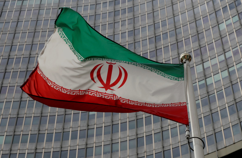 plane crash at the Boryspil… REUTERS 19/01/2020 12:16 IRAN-NUCLEAR/IAEA FILE PHOTO: An Iranian flag flutters in front of the IAEA headquarters in Vienna REUTERS Link copied to clipboard. (internationalbox) FILE PHOTO: An Iranian flag flutters in front of the IAEA headquarters in Vienna 19/01/2020 12 (photo credit: REUTERS/ LEONHARD FOEGER)