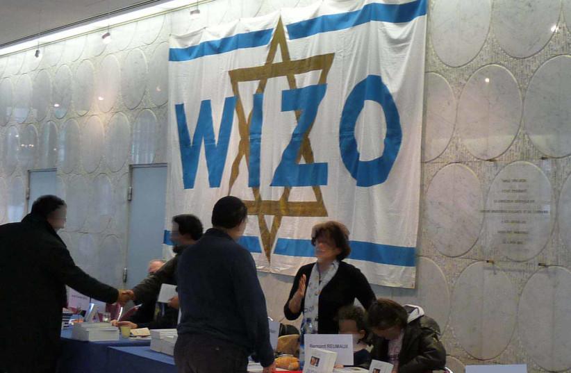WIZO in Strasbourg, 2009 (photo credit: JI-ELLE/WIKIMEDIA COMMONS)