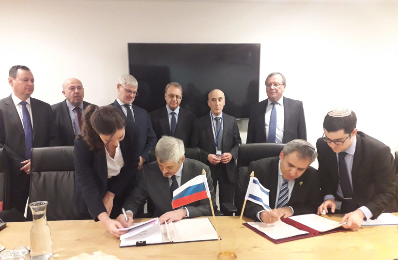 Israel and Russia signed an adoption agreement on January 22, 2020. (photo credit: JERUSALEM AFFAIRS MINISTER ZEEV ELKIN'S OFFICE)