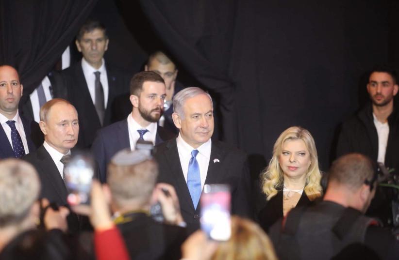 Putin and Netanyahu unveil Leningrad Siege heroes monument in Jerusalem - The Jerusalem Post
