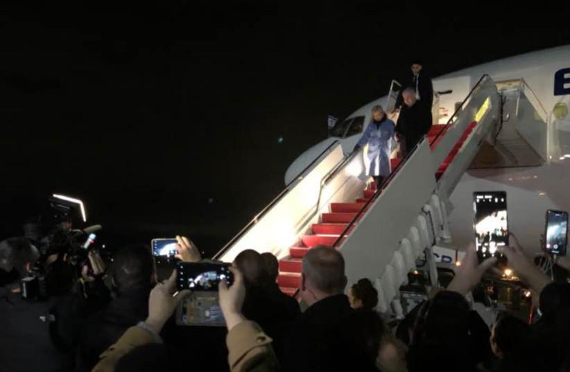 Benjamin and Sara Netanyahu land in DC on January 26, 2020. (photo credit: Lahav Harkov)