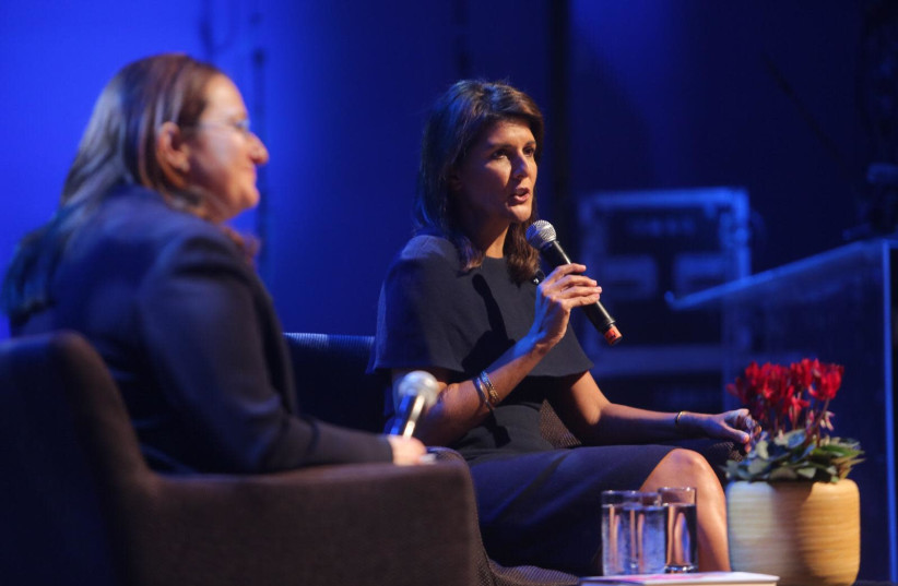 Former US ambassador to the United Nations Nikki Haley spoke at the Israel Center on Addictions event in the Tel Aviv Museum of Art (photo credit: TALI KATZURIN)