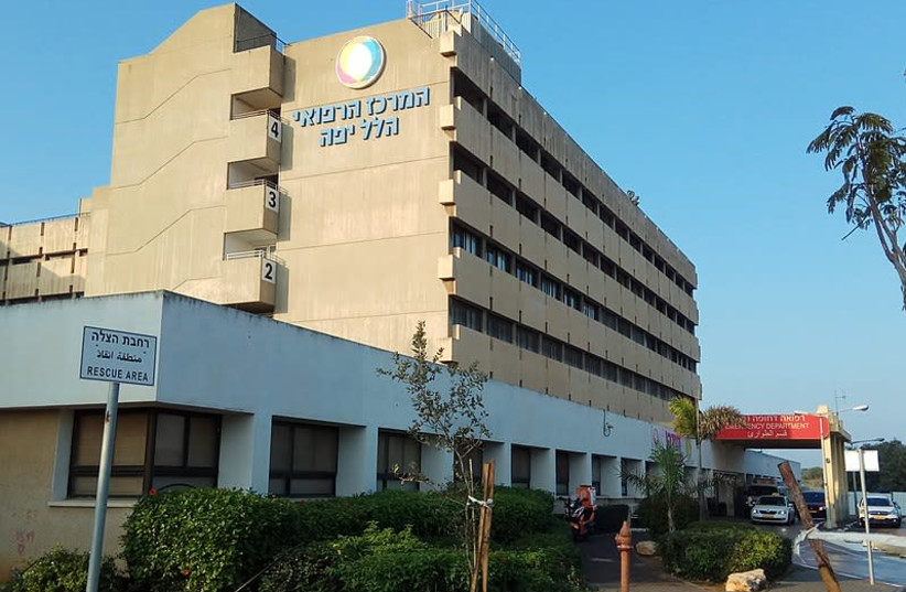 The Hillel Yaffe hospital in Hadera. (credit: Wikimedia Commons)