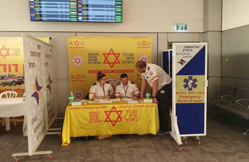 MDA checking station at Ben Gurion Airport (photo credit: MAGEN DAVID ADOM)