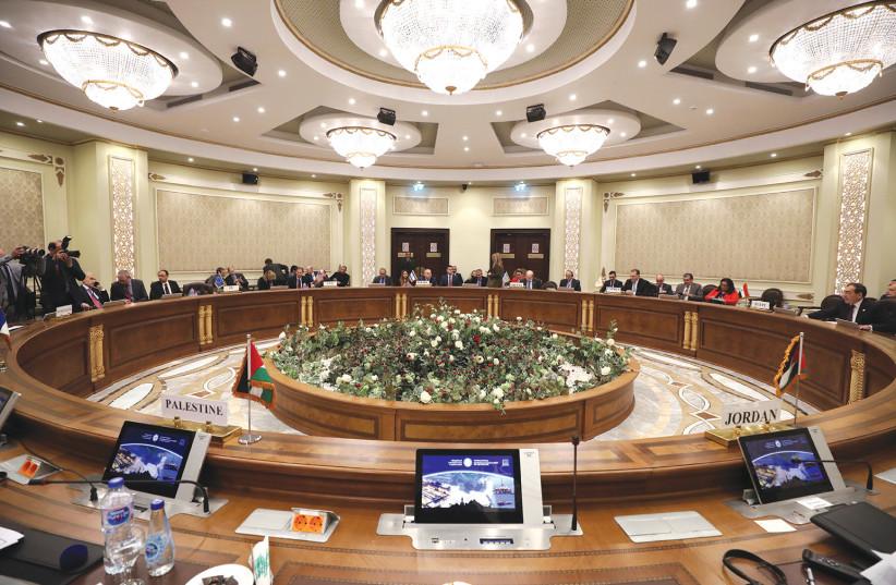 Το Ισραήλ συμμετέχει επίσημα στο περιφερειακό φόρουμ φυσικού αερίου