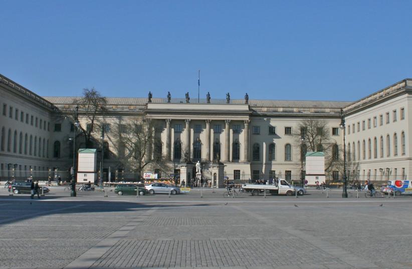 Humboldt University (photo credit: Wikimedia Commons)