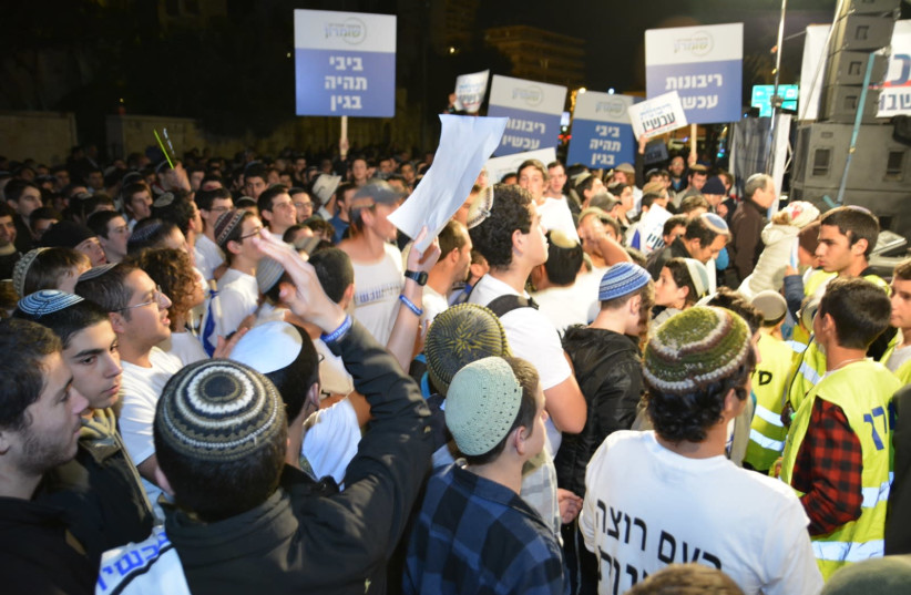 'Sovreignty Now' rally seen outside the Prime Minister's Residence in Jerusalem. (photo credit: DANIEL GILO/TPS)