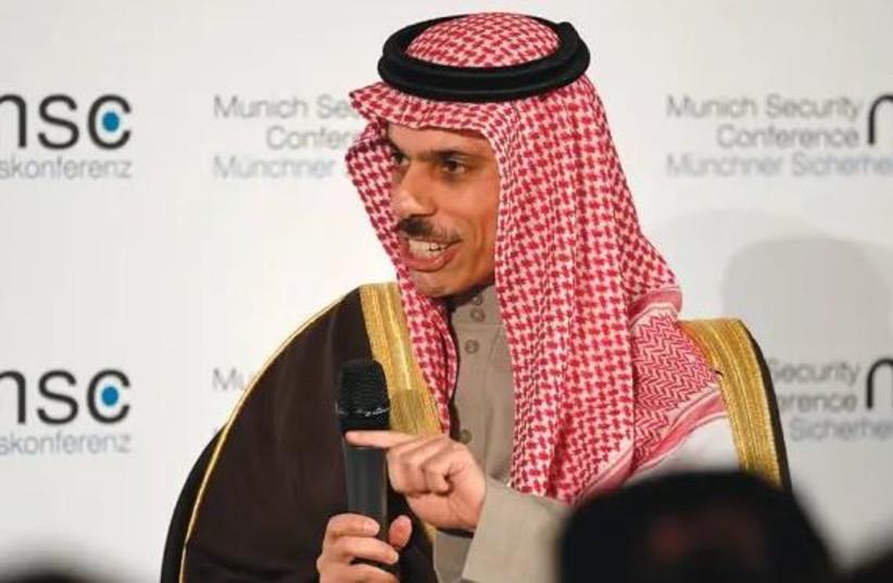 Saudi Foreign Minister Faisal bin Farhan Al-Saud at 2020 Munich Security Conference. (photo credit: MAARIV)