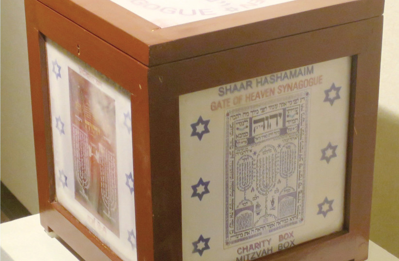 Tzedakah box from Gate of Heaven Synagogue, India, mid-20th century (photo credit: WIKIPEDIA COMMONS)