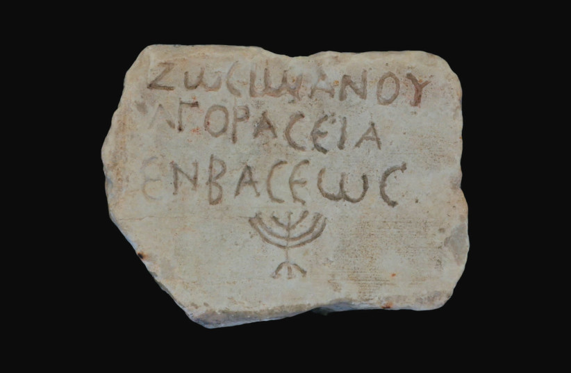 Little-known Jewish history of Sicily on display centuries after expulsion