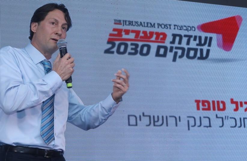 (photo credit: MARC ISRAEL SELLEM)