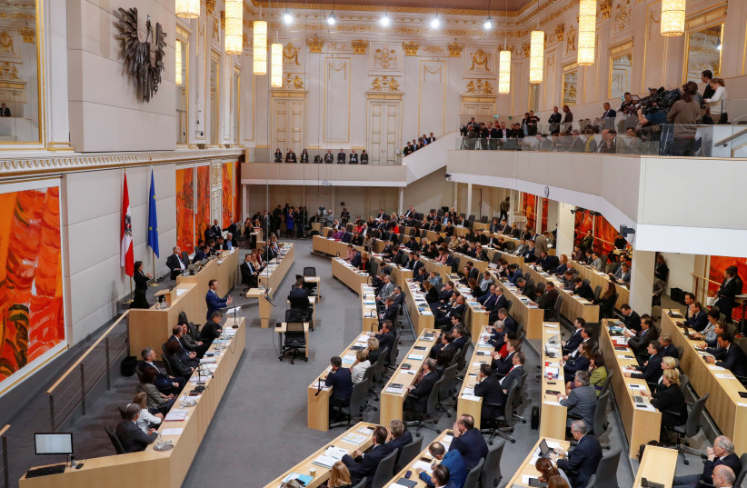 Austrian Parliament condemns BDS movement as antisemitic