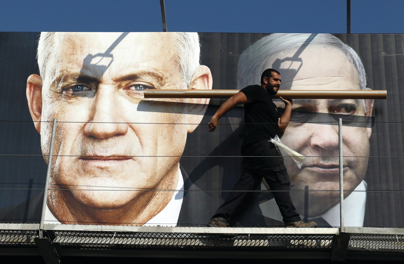 Will Israel's third elections be the last?