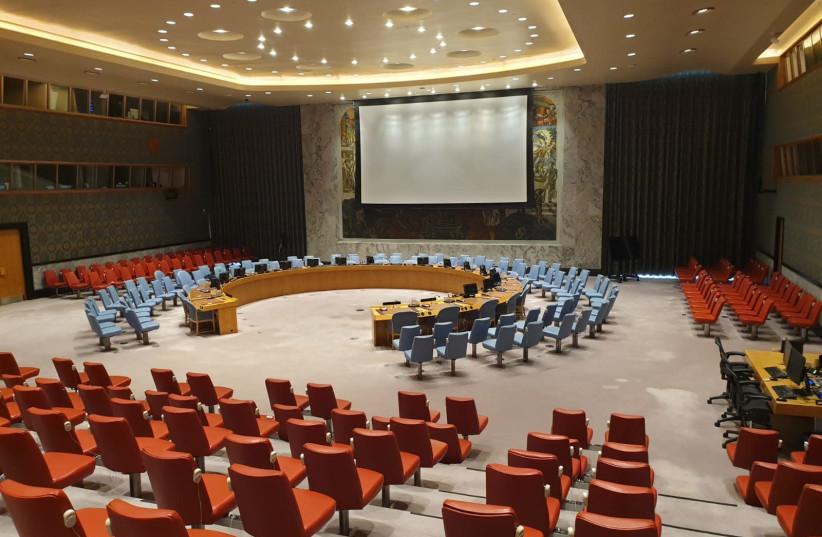 The UN Security Council (photo credit: TAMAR BEERI)