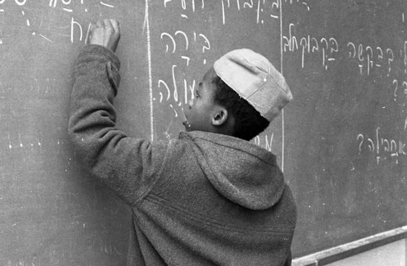 The Black Hebrew Exodus 50 Years On (photo credit: IPPA STAFF / THE DAN HADANI COLLECTION / THE PRITZKER FAMILY NATIONAL PHOTOGRAPHY COLLECTION AT THE)