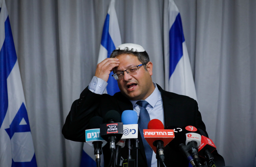 Itamar Ben Gvir, head of the Otzma Yehudit (Jewish Strength) party holds a press conference in Jerusalem on March 01, 2020. (photo credit: OLIVIER FITOUSSI/FLASH90)
