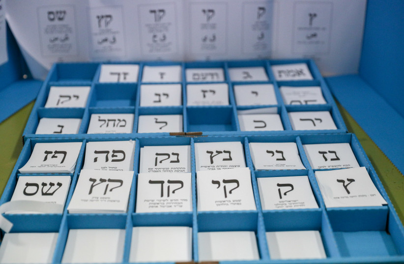 Illustration of  voting notes in the Israeli general elections on March 02, 2020. (photo credit: YONATAN SINDEL/FLASH90)
