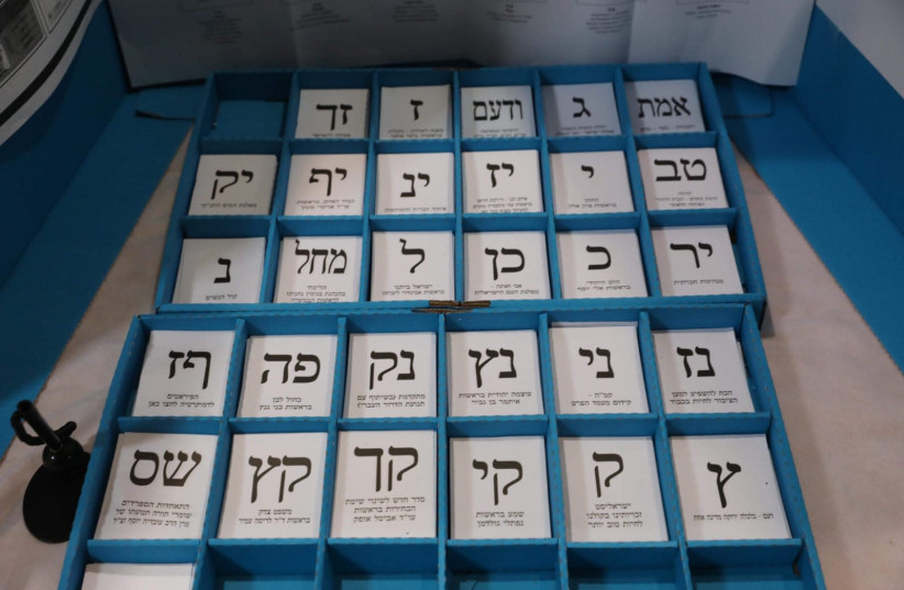 Illustration of voting notes in the Israeli general elections on March 02, 2020 (photo credit: MARC ISRAEL SELLEM/THE JERUSALEM POST)
