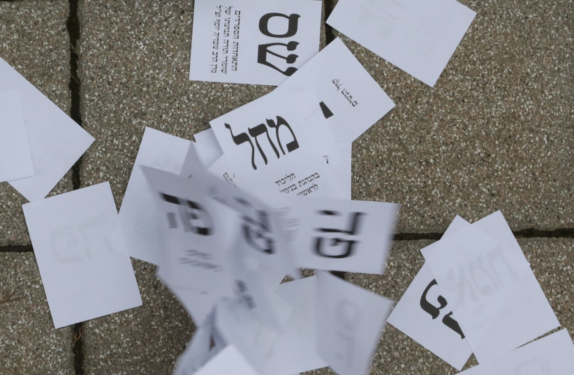 Who's going to win the Israeli election in March 2020? (Illustrative) (photo credit: MARC ISRAEL SELLEM)