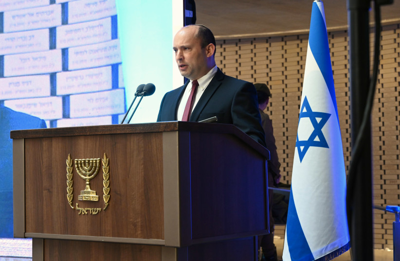 Defence Minister Naftali Bennett speaking at the annual memorial ceremony for soldiers whose burial place is unknown (photo credit: MINISTRY OF DEFENSE SPOKESPERSON'S OFFICE)