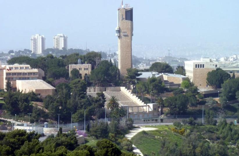 Mount Scopus campus, Hebrew University Jerusalem (photo credit: Wikimedia Commons)