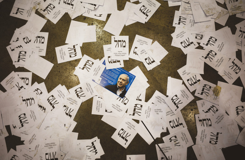 LIKUD ELECTION ballots are seen on the floor at party headquarters in Tel Aviv, Monday night. (photo credit: AMIR COHEN/REUTERS)