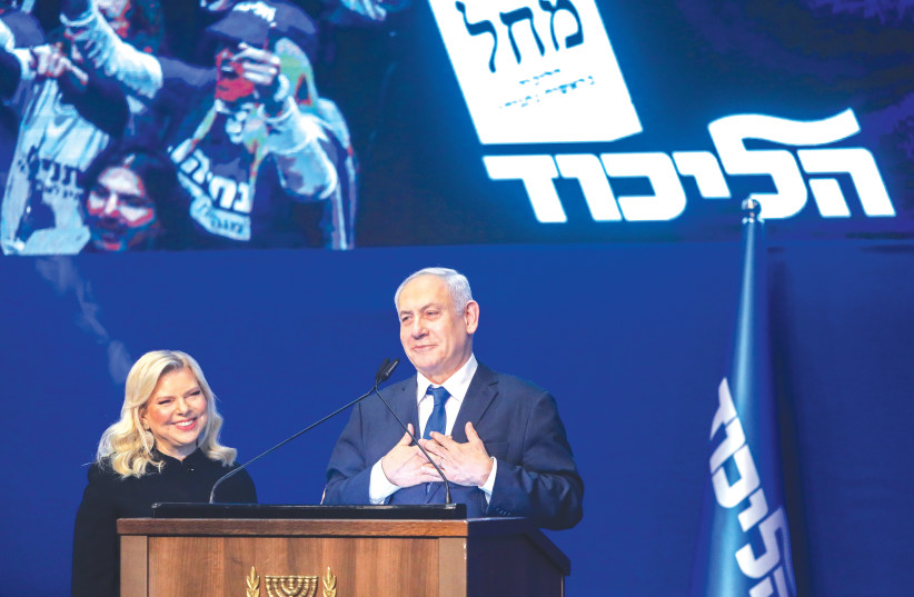 PRIME MINISTER Benjamin Netanyahu failed to restore the 61-lawmaker majority he won in 2015 and lost in 2019. (photo credit: MARC ISRAEL SELLEM/THE JERUSALEM POST)