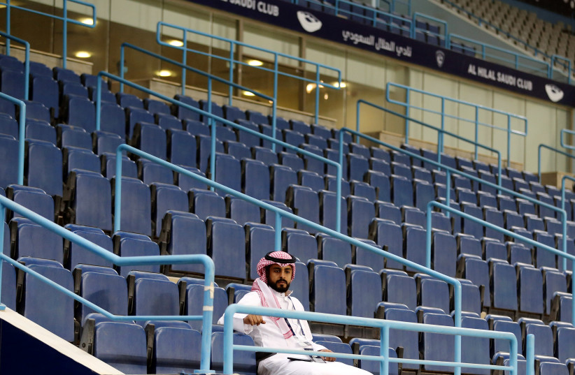 The stands are seen empty after the decision of the Saudi Ministry of Sports, following an outbreak of the coronavirus disease (COVID-19), at King Saud University Stadium, in Riyadh (photo credit: REUTERS)