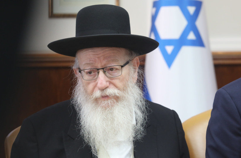Yaakov Litzman at the weekly cabinet meeting, March 2020. (photo credit: MARC ISRAEL SELLEM)
