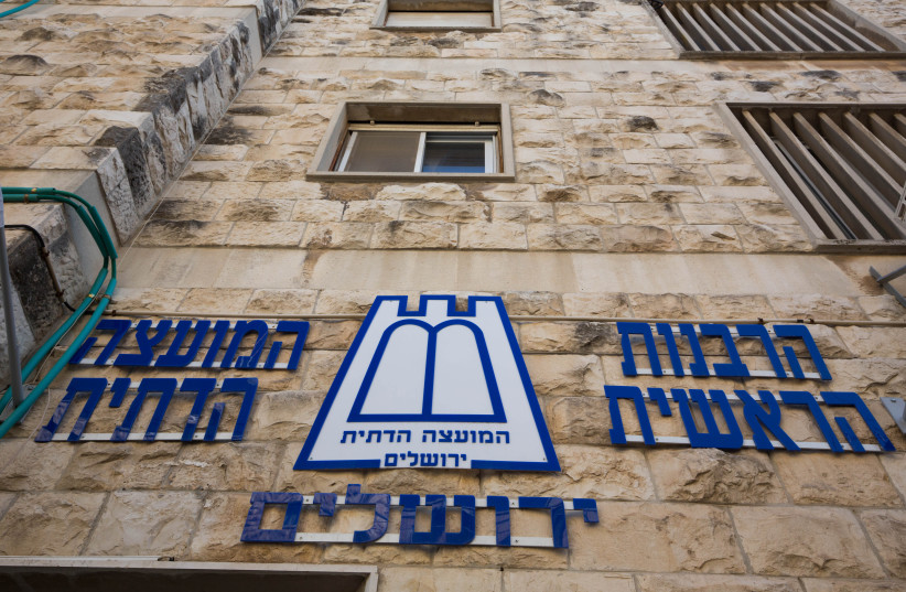 THE BUILDING of the Chief Rabbinate of Israel in Jerusalem. (photo credit: NATI SHOCHAT/FLASH 90)