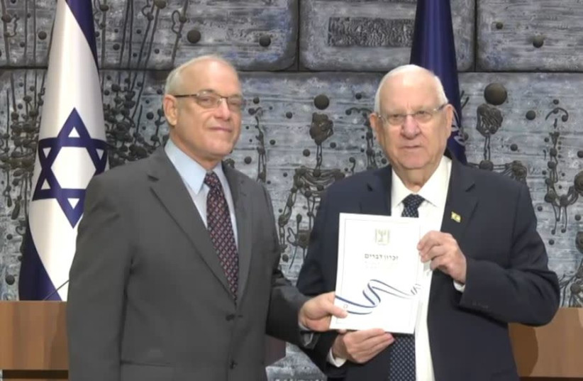 President Reuven Rivlin receives official March 2 election results