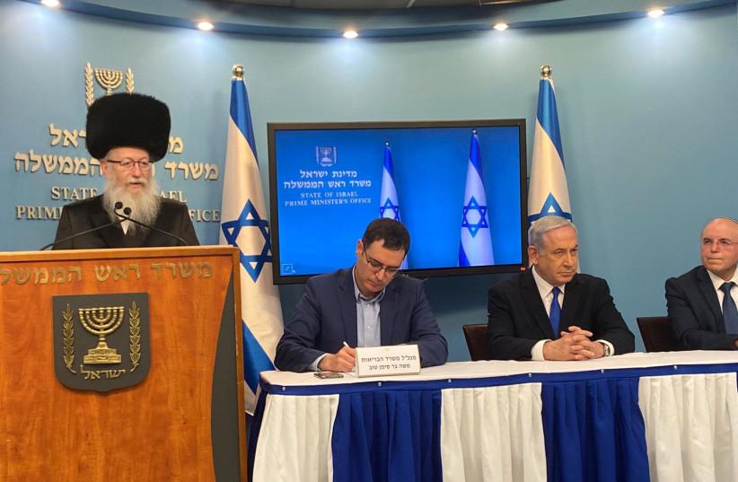 A press conference on coronavrus held by Prime Minister Benjamin Netanyahu, Health Minister Ya'acov Litzman and Health Ministry Director-General Moshe Bar Siman Tov (photo credit: Courtesy)