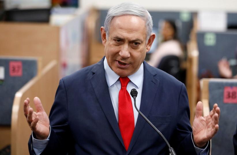 Benjamin Netanyahu's trial postponed under emergency order