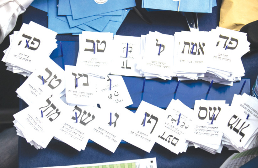 COUNTING THE ballots during Israel's election in March 2020. (photo credit: OLIVIER FITOUSSI/FLASH90)