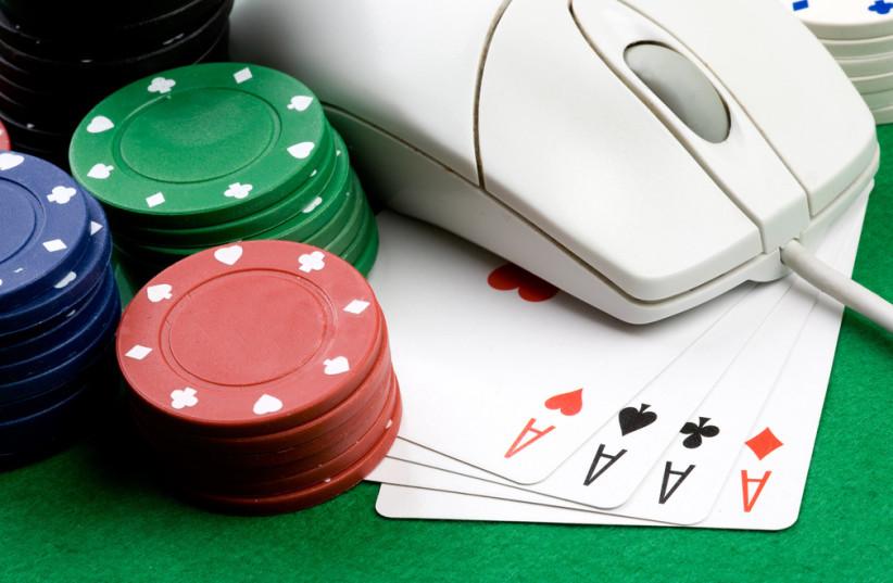 Casino (photo credit: INGIMAGE)