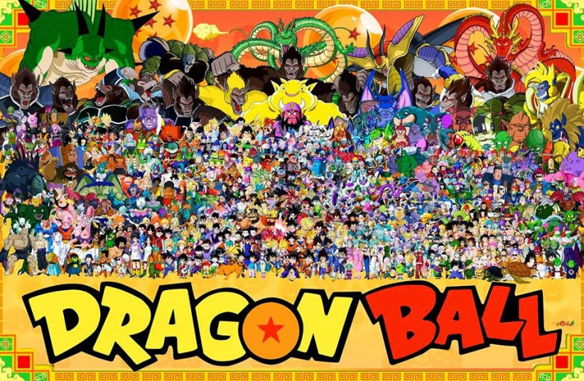 Numerous characters from the 'Dragon Ball' franchise are seen. (photo credit: MARCELO SILK SCREEN/FLICKR)