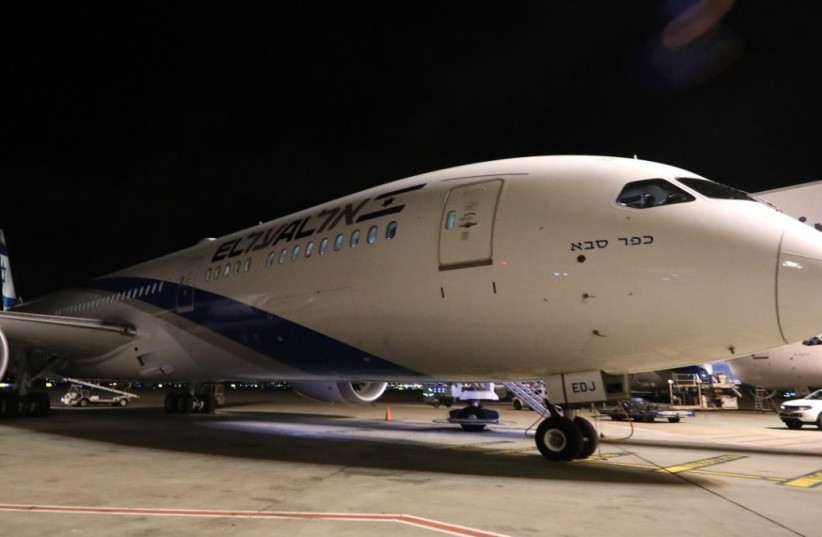 Peru preventing Israelis from leaving Cusco to catch El Al planes home