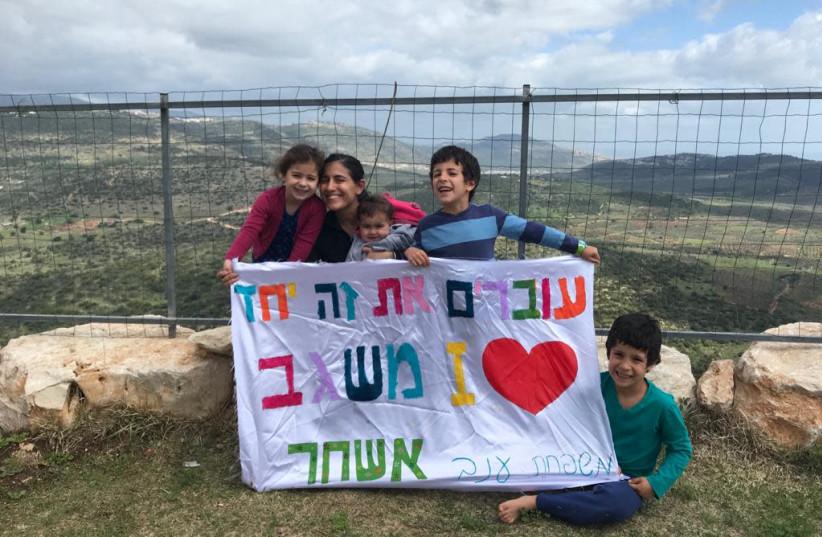 Israeli communities make signs with slogans of unity amid coronavirus lockdown (photo credit: OHR TORAH STONE)